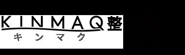 「筋膜メディカル整体院 旭川店」 ロゴ